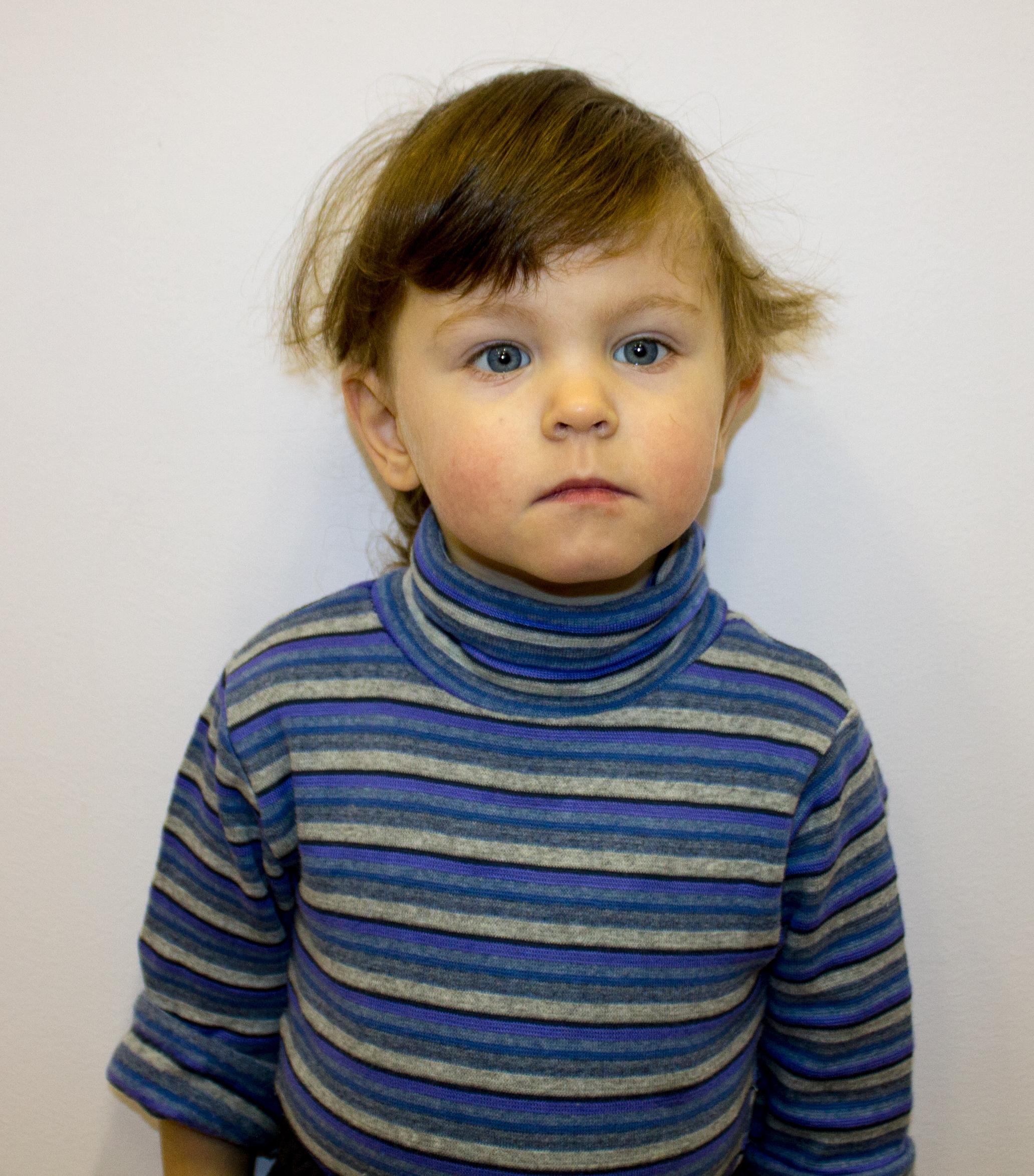 Региональный банк данных о детях оставшихся без попечения родителей фото